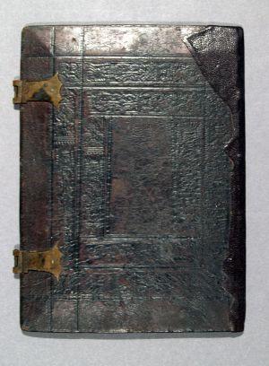 MUO-003780: Korice knjige: korice za knjigu - fragment