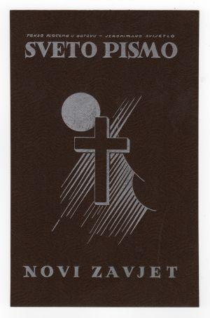 MUO-008308/03: Sveto pismo Novi zavjet: naslovnica