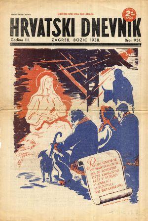 MUO-008308/34: HRVATSKI DNEVNIK: naslovna stranica