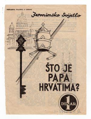 MUO-008308/01: Što je Papa Hrvatima?: ilustracija
