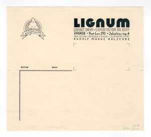 MUO-008307/46: Lignum Zagreb