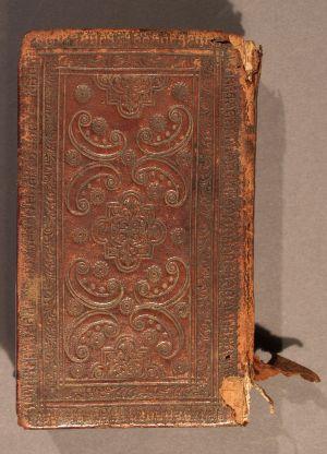 MUO-003758: E Societate Jesu Acroamatum Academicorum Libri III.: knjiga