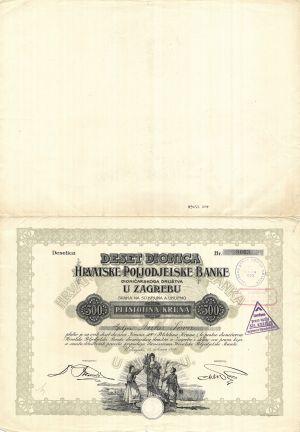 MUO-023268: Hrvatska poljodjelska banka: dionica
