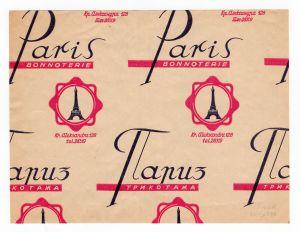 MUO-008304/60: PARIZ trikotaža: omotni papir
