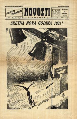 MUO-008308/29: NOVOSTI SRETNA NOVA GODINA 1931: naslovna stranica