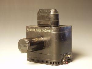 MUO-033128: projektor