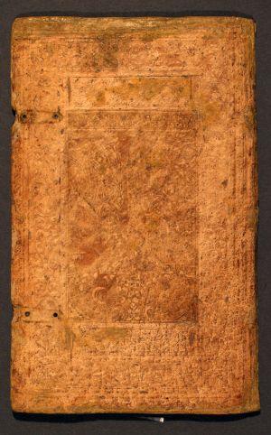MUO-003764: Korice knjige: korice za knjigu - fragment