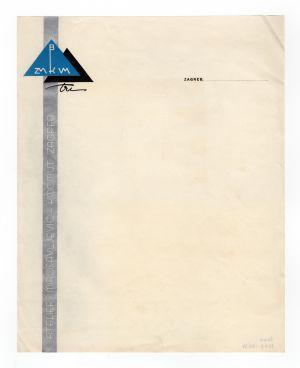 MUO-008307/34: Atelier Mirosavljević - Kocmut: listovni papir