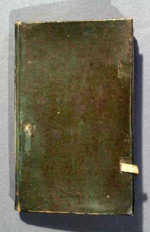 MUO-006793: Radius pauperitatis, Prag, 1669.: knjiga