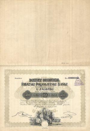 MUO-023264/01: Hrvatska poljodjelska banka: dionica