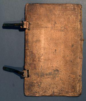 MUO-003773: Korice knjige: korice za knjigu - fragment