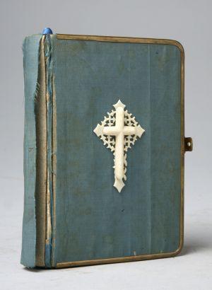 MUO-008757: Prava kršćanka ...polag raznih spisateljah sastavio Antun Sabolović...u Zagrebu, 1872: uvez knjige