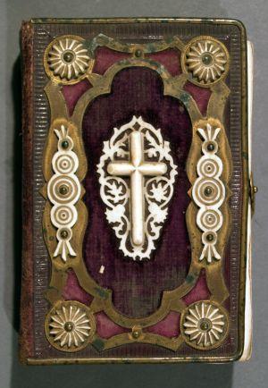 MUO-007586: Jesus mein dornengekrönter König höre mich!: uvez knjige