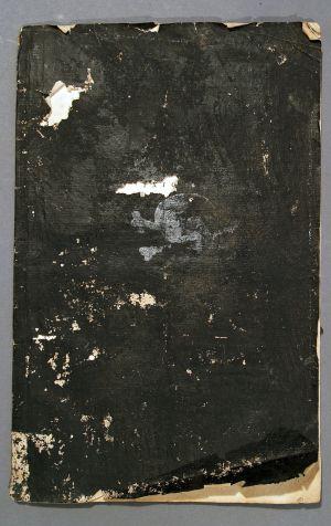 MUO-008326: Oratio funebris...1783.: brošura