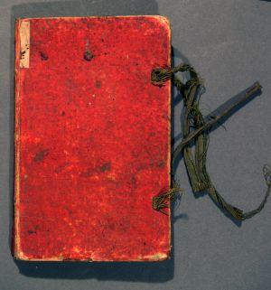 MUO-006794: Speculum disciplinae capucinorum Sessegini 1655.: knjiga