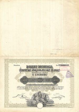 MUO-023270/01: Hrvatska poljodjelska banka: dionica