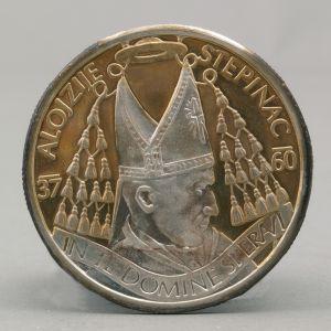 MUO-026612: 900 godina zagrebačke biskupije - Alojzije Stepinac: medalja