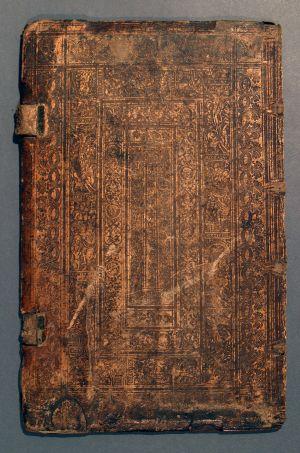 MUO-003771: Korice knjige: korice za knjigu - fragment