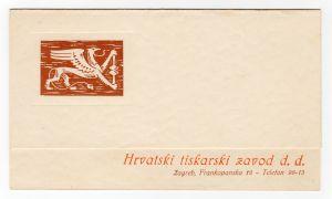 MUO-008307/03: Hrvatski tiskarski zavod d.d.: poslovna karta