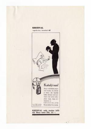 MUO-008302/76: KRESIVAL Kašalj i san!: novinski oglas