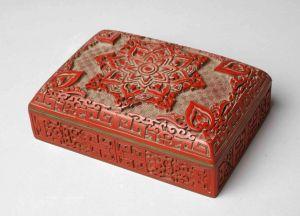 MUO-010490: kutija
