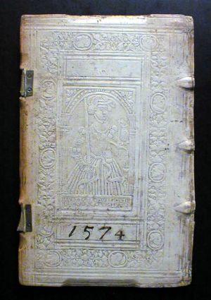 MUO-003763: Korice knjige iz 1574.: fragment korica za knjigu