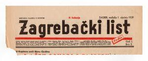 MUO-008308/36: Zagrebački list: naslovna stranica