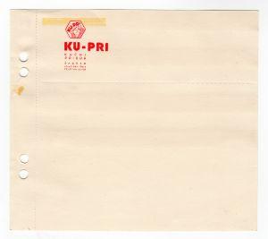 MUO-008307/42: KU-PRI kućni pribor: list papira