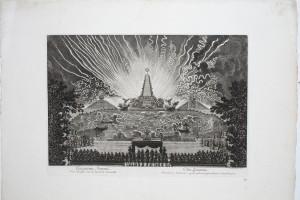 MUO-055701/05: Peti dan. Vatromet iznad kanala u Versaillesu: grafika