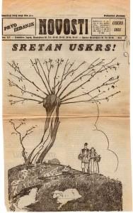 MUO-008308/30: NOVOSTI Uskrs 1931: naslovna stranica