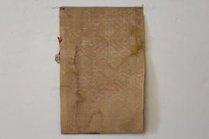 MUO-003243/01: fragment