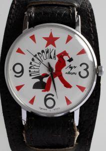 MUO-049765: Perestrojka: ručni sat