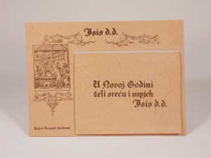MUO-008305/27: ISIS dioničarsko društvo 1941: kalendar
