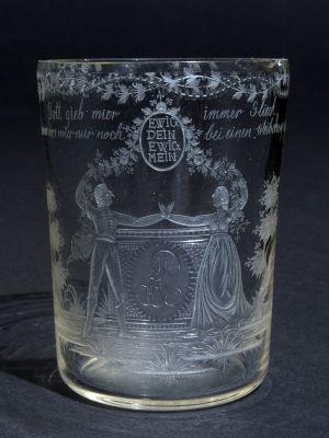 MUO-006173: čaša