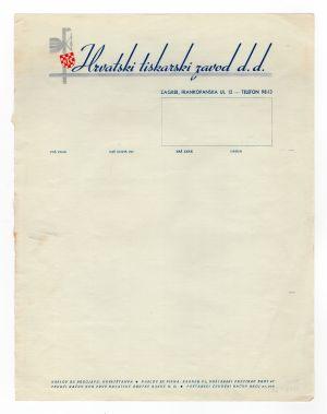 MUO-008307/21: Hrvatski tiskarski zavod d.d.: listovni papir