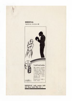 MUO-008302/78: KRESIVAL Ljudi koji kašlju: novinski oglas