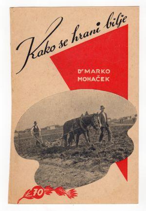 MUO-008308/04: Dr. Marko Mohaček: Kako se hrani bilje: naslovnica