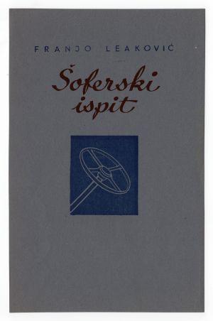 MUO-008308/14: Franjo Leaković ŠOFERSKI ISPIT: korice knjige