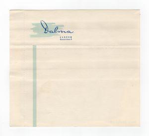 MUO-008307/23: Dalma: listovni papir
