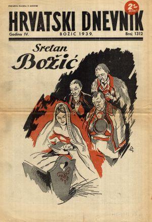 MUO-008308/31: HRVATSKI DNEVNIK Sretan Božić!: naslovna stranica