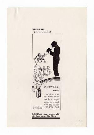 MUO-008302/74: KRESIVAL Njegov kašalj smeta: novinski oglas