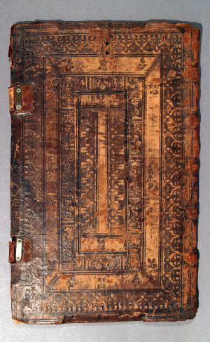 MUO-003781: Korice knjige: korice za knjigu - fragment