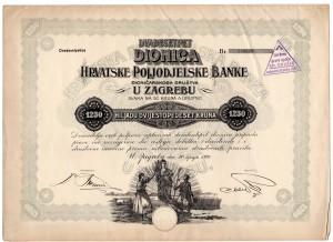 MUO-023267/01: Hrvatska poljodjelska banka: dionica