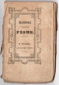 MUO-005621: Slavonske varoške pesme sabrane po Slavoljubu Slavončeviću... Svezak I.: knjiga