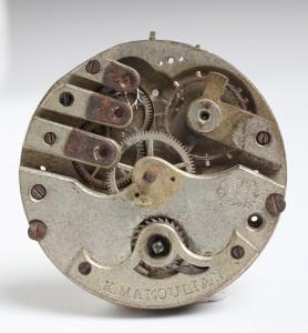 MUO-013462: mehanizam džepnog sata