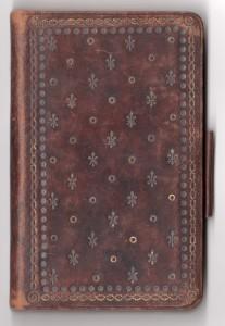 MUO-005548: Povest One koja mene pod svojim serdcem nosaše: bilježnica