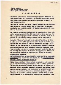MUO-010167/02: Diplomski rad: Elektra: list papira