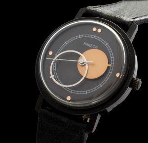 MUO-048893: Raketa: ručni sat
