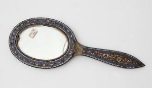 ZAG-0444: zrcalo