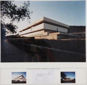 MUO-017584/89: Muzej hrvatskih arheoloških spomenika, Split: pano